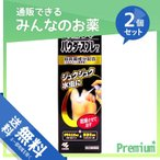 1個あたり2036円 タムチンキパウダースプレーZ 120g 2個セット  指定第2類医薬品