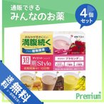 1個あたり1637円 井藤漢方 短期スタイル ダイエットシェイク 10包 4個セット   プレミアム会員はポイント24倍