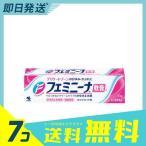 1個あたり1117円 フェミニーナ軟膏S 30g 7個セット  第2類医薬品 プレミアム会員はポイント24倍
