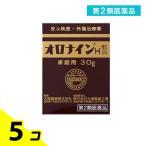 第2類医薬品 1個あたり309円 オロナインH軟膏 30g (ジャー) 5個セット