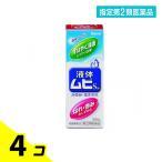 指定第二類医薬品 1個あたり389円 液体ムヒS2a 50mL 4個セット