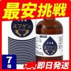 第2類医薬品 1個あたり3329円 水虫薬エフゲン 60mL 7個セット