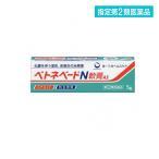 化膿 湿疹 かぶれ 軟膏 ベトネベートN軟膏AS 5g 指定第2類医薬品
