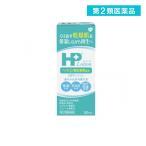 HPローション 50mL 乾燥性皮ふ炎治療薬 赤ちゃんから使える (1個) 第2類医薬品