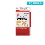 アリナミンEXプラス 270錠 第3類医薬品