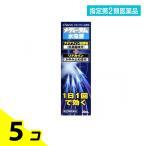 指定第二類医薬品 1個あたり547円 メディータム水虫液 20mL 5個セット