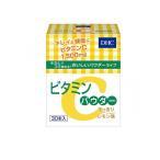 DHC ビタミンCパウダー 30本×3個 粉 スティック 美容 サプリメント