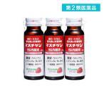 マスチゲンS 内服液 3本 (50mL×3 ) 第2類医薬品