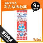 第3類医薬品 1個あたり668円 液体ムヒベビー 40mL 9個セット