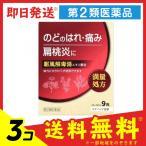 1個あたり697円 北日本製薬 駆風解毒湯エキス顆粒KM 9包 3個セット 第2類医薬品