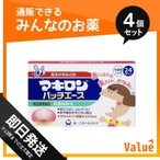 指定第二類医薬品 1個あたり249円 マキロンパッチエース 24枚 (かゆみちゃんパッケージ) 4個セット