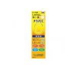 メラノCC 薬用 しみ 集中対策 美容液 20mL (1個)