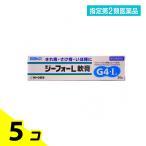 指定第二類医薬品 1個あたり713円 ジーフォーL軟膏 20g 5個セット