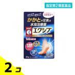 指定第二類医薬品 1個あたり1193円 メンソレータム エクシブ Wディープ10クリーム 35g 2個セット