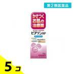 第2類医薬品 1個あたり880円 ピアソンHP ローション 50g 5個セット