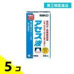 第3類医薬品 1個あたり502円 アセス液 50mL 5個セット