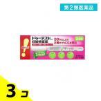 1個あたり479円 ドゥーテスト・hCG 妊娠検査薬 2回 3個セット  第2類医薬品