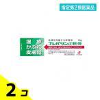 指定第二類医薬品 1個あたり693円 プレバリンα軟膏 15g 2個セット