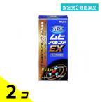 指定第二類医薬品 1個あたり773円 液体ムヒアルファEX 35mL 2個セット