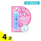 第3類医薬品 1個あたり469円 ポケムヒS 15mL 4個セット