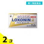 1個あたり965円 痛み止め ロキソニン 市販 ロキソニンSプレミアム 24錠 2個セット 第1類医薬品