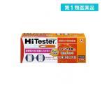 排卵日予測検査薬 ハイテスターH 10回 第1類医薬品