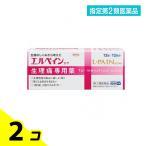 1個あたり622円 エルペイン コーワ 12錠 ((新パッケージ)) 2個セット 指定第2類医薬品