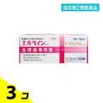1個あたり622円 エルペイン コーワ 12錠 ((新パッケージ)) 3個セット 指定第2類医薬品
