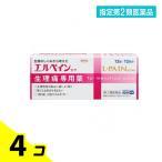 1個あたり646円 エルペイン コーワ 12錠 ((新パッケージ)) 4個セット 指定第2類医薬品