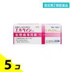 1個あたり646円 エルペイン コーワ 12錠 ((新パッケージ)) 5個セット 指定第2類医薬品
