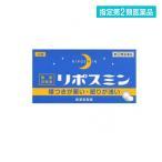 睡眠 改善 リポスミン 12錠 指定第2類医薬品