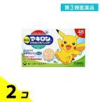 第3類医薬品 1個あたり405円 マキロンかゆみどめパッチP 48枚 2個セット