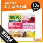 1個あたり1304円 短期スタイル ダイエットシェイク 1