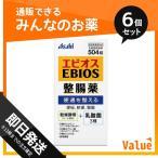 1個あたり1294円 エビオス整腸薬 504錠 6個セット