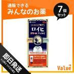 第2類医薬品 1個あたり1850円 ロイヒ クリーム フェルビ 80g 7個セット