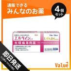 1個あたり685円 エルペイン コーワ 12錠 4個セット 指定第2類医薬品