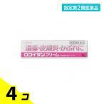指定第二類医薬品 1個あたり436円 ロコイダンクリーム 7g 4個セット
