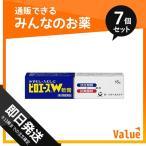 第2類医薬品 1個あたり934円 ピロエースW軟膏 15g 7個セット