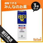 第2類医薬品 1個あたり1194円 ピロエースW液 25mL 3個セット