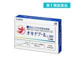 オキナゾールL100 6錠 第1類医薬品
