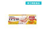 ケラチナミンコーワヒビエイド 35g (新パッケージ) 第3類医薬品
