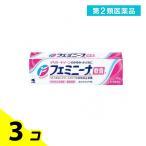 第2類医薬品 1個あたり880円 フェミニーナ軟膏S 30g 3個セット