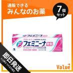 第2類医薬品 1個あたり880円 フェミニーナ軟膏S 30g 7個セット