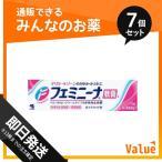 第2類医薬品 1個あたり597円 フェミニーナ軟膏S 15g 7個セット