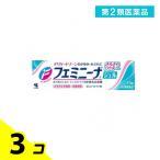 第2類医薬品 1個あたり643円 フェミニーナジェル 15g 3個セット