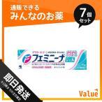 第2類医薬品 1個あたり643円 フェミニーナジェル 15g 7個セット