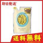 クユラ ボディーケアソープ 心やすらぐ香り 400mL (詰め替え用)