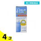 第3類医薬品 1個あたり859円 ユースキンI(アイ)ローション 130mL 4個セット