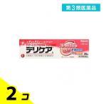 第3類医薬品 1個あたり752円 デリケア 35g 2個セット