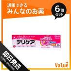 第3類医薬品 1個あたり752円 デリケア 35g 6個セット